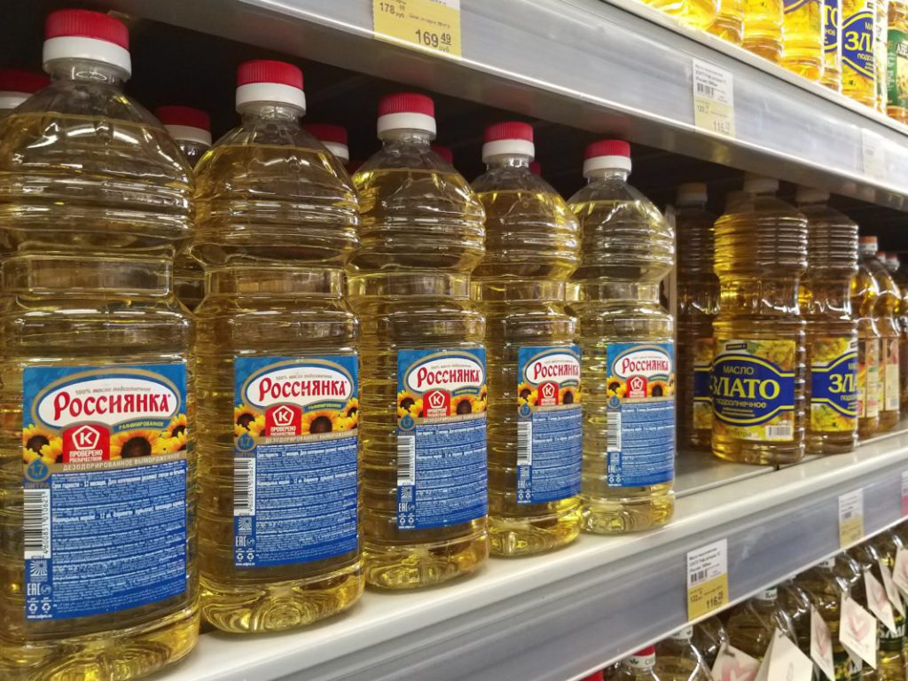 растительное масло россиянка