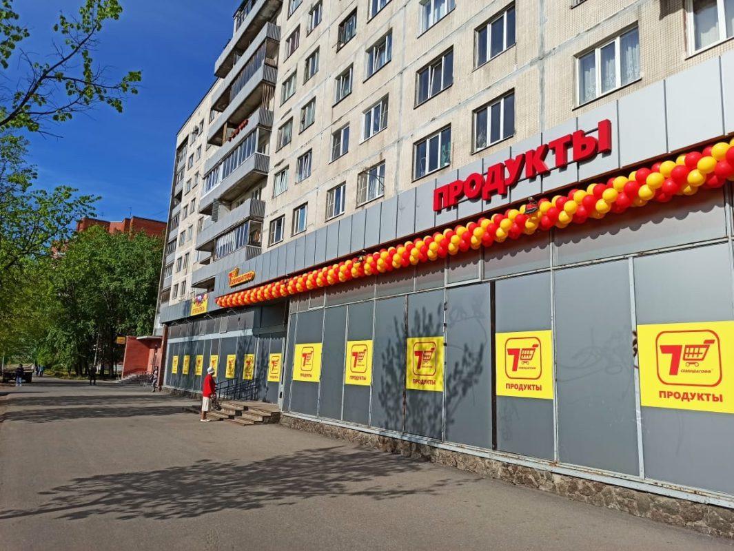 семишагофф магазин