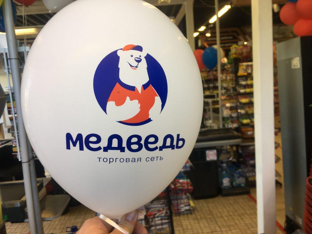 магазин медведь спб