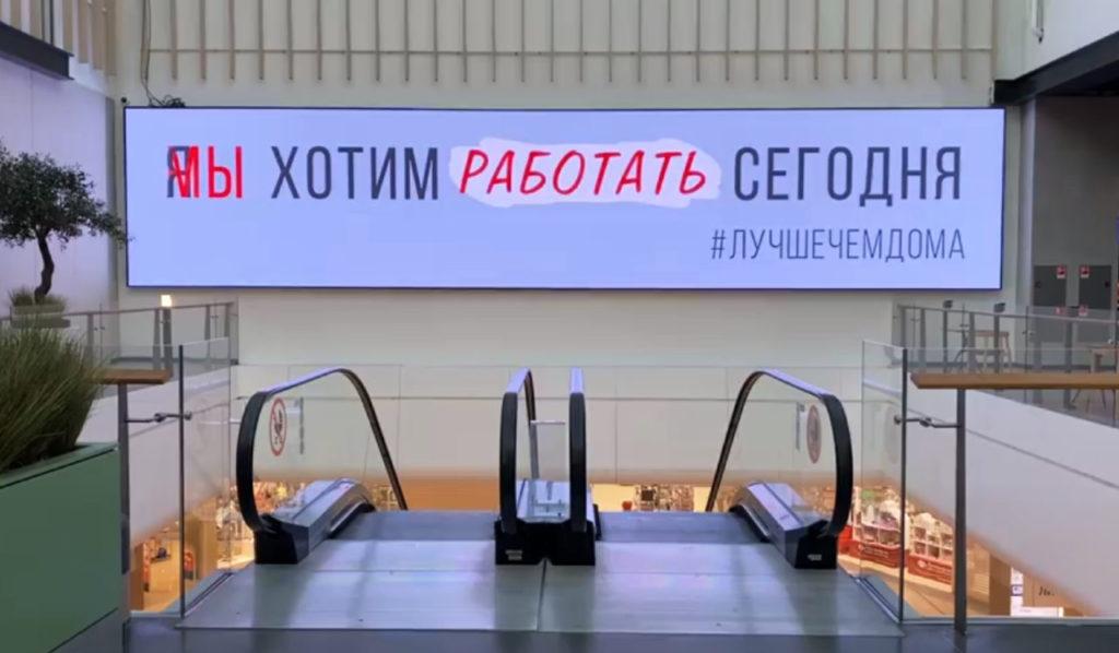 закрытые фудкорты торговых центров петербурга