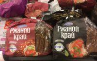 ржаной хлеб в петербурге