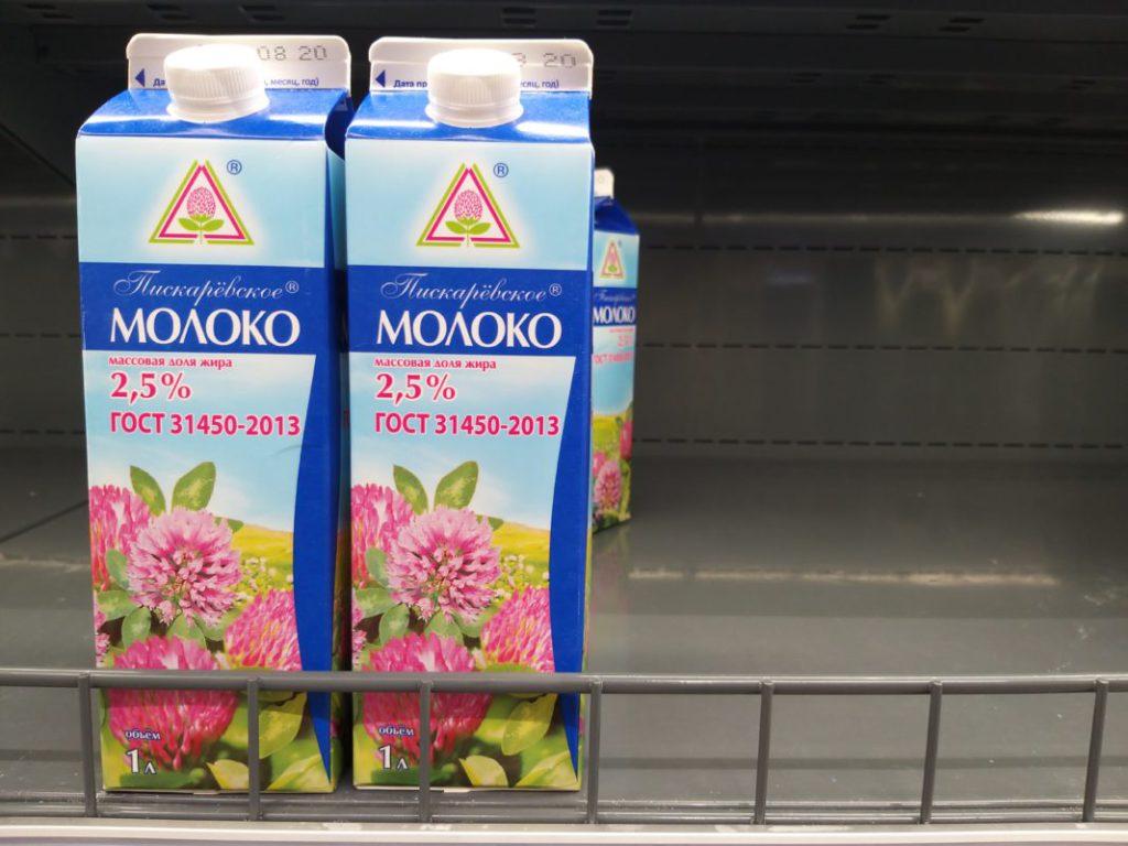 пискаревское молоко