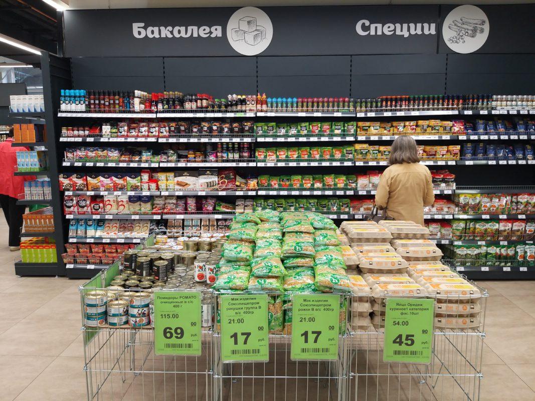 green на чкаловском