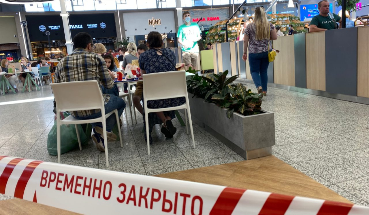 запрет на фудкорты в петербурге