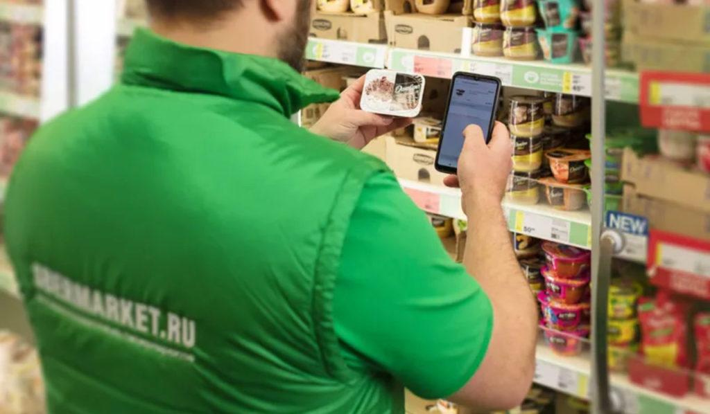 продажи продуктов питания онлайн