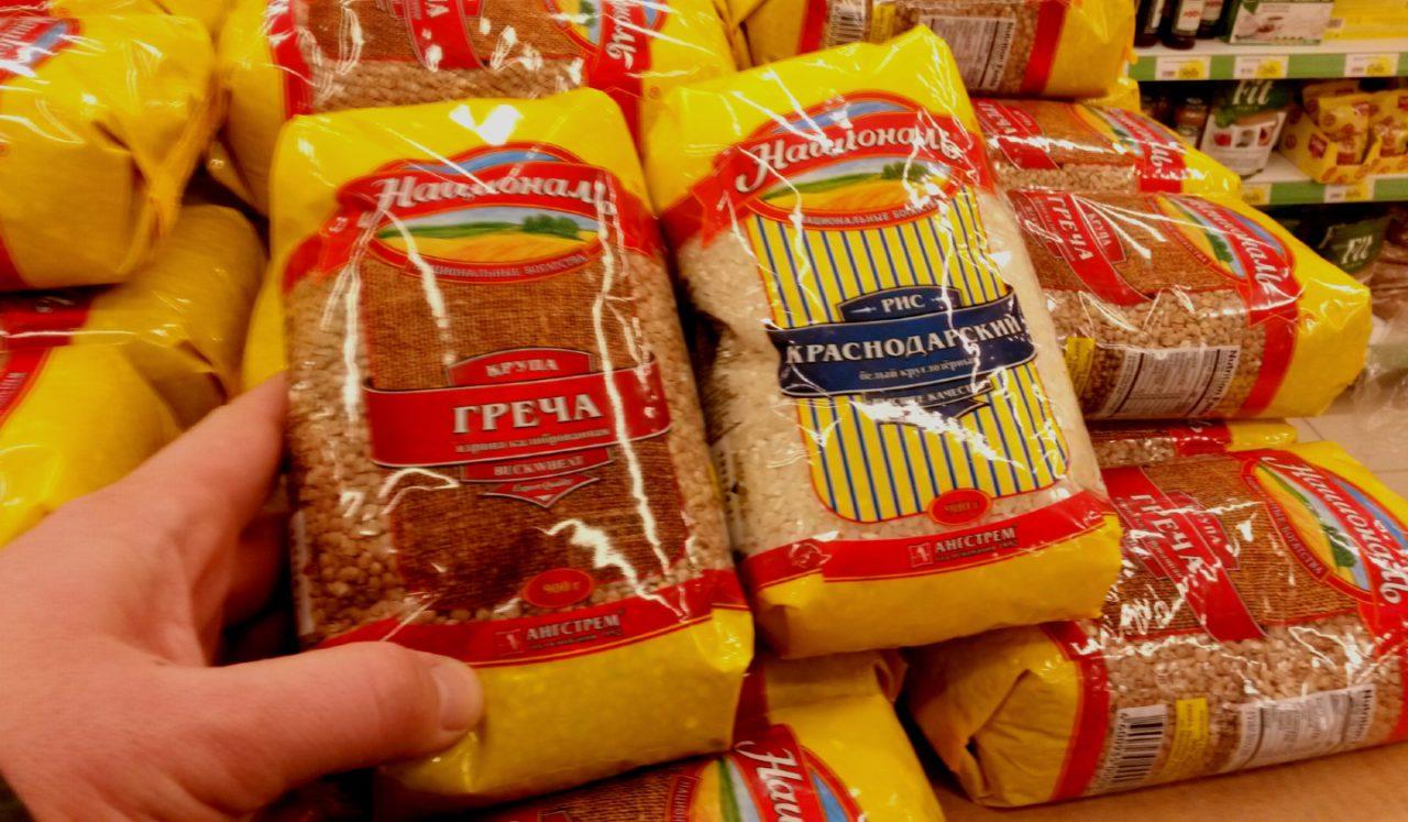 рост цен на продукты в Петербурге