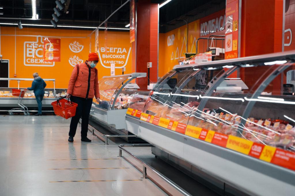 магнит гипермаркет