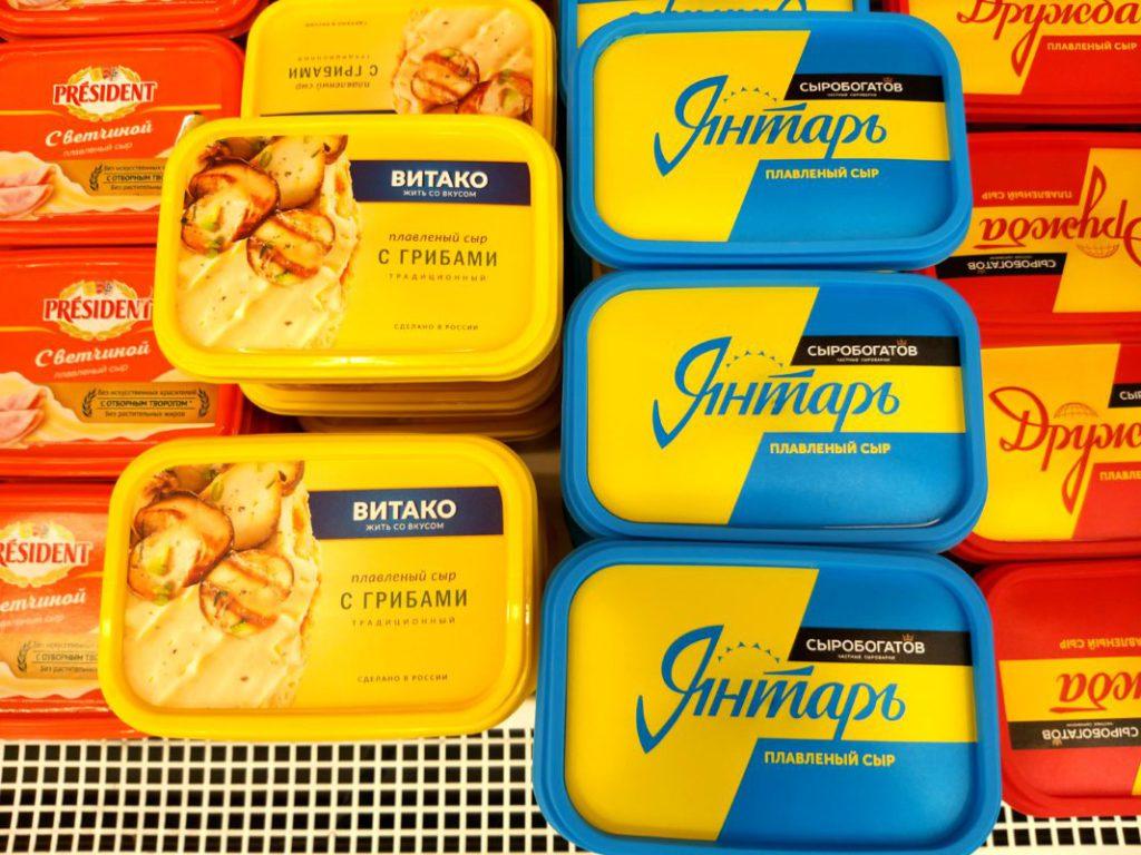 плавленный сыр витако