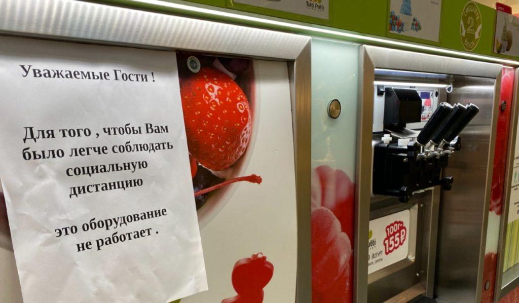 Петербургские торговые центры ждут оттока арендаторов