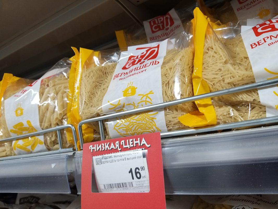 цены на макароны