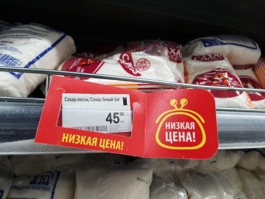 рост цен на базовые продукты питания