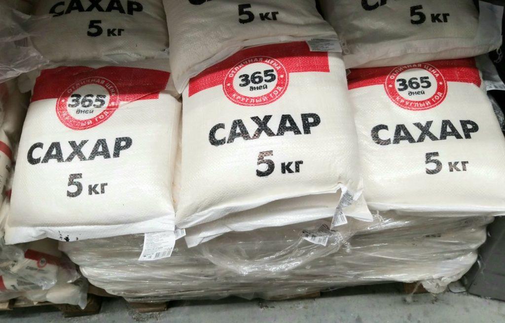 цены на сахар в россии