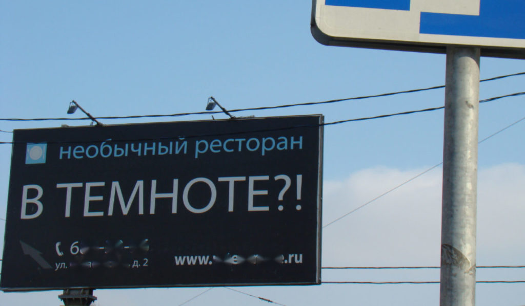 Московским кафе и ресторанам сняли запрет на работу по ночам