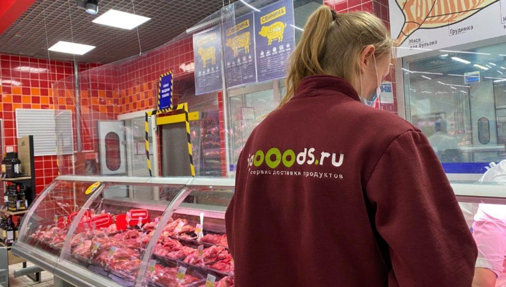 сервис igooods ru в петербурге