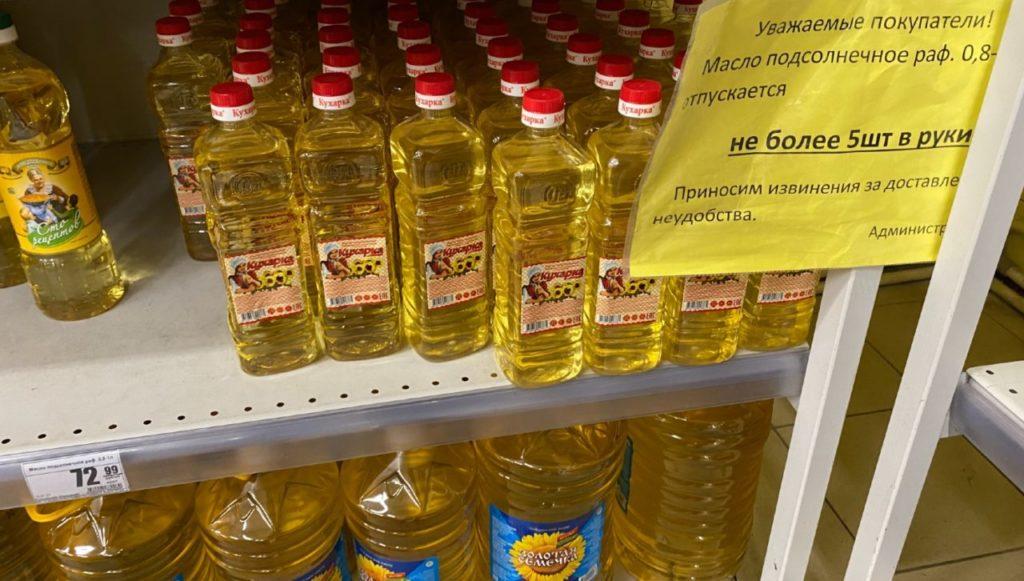рост цен на подсолнечное масло в петербурге