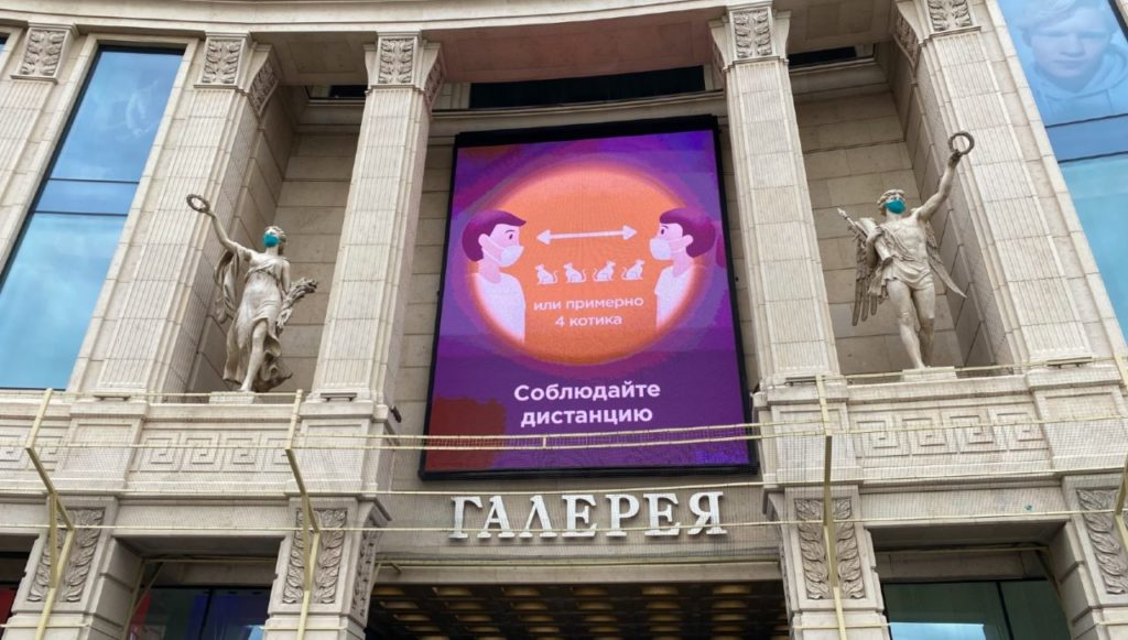 торговые центры петербурга