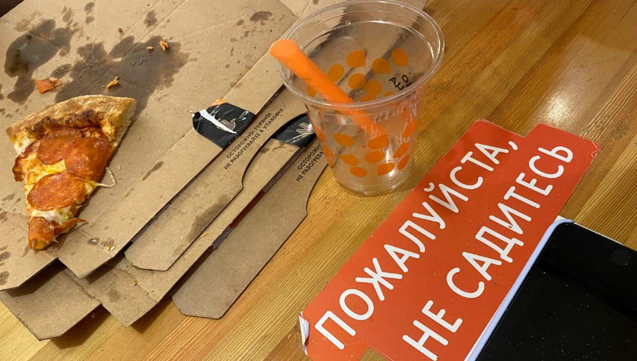 ограничения работы общепита в торговых центрах петербурга